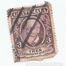 Sellos: SELLO USADO DE GUATEMALA DE 1929- LORENZO MONTUFAR Y RIVERA- YVERT 234- VALOR 3 CENTAVOS-. Lote 230076760