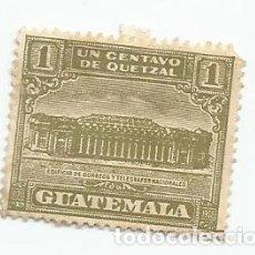 Sellos: LOTE DE 2 SELLOS USADOS DE GUATEMALA DE 1927-EDIFICIO DE CORREOS- YVERT 227- VALOR 1 CENTAVO. Lote 230079915