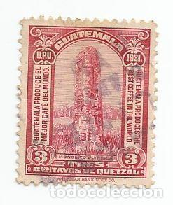 LOTE DE 2 SELLOS USADOS DE GUATEMALA DE 1932-MONOLITO QUIRIGUA- YVERT 258- VALOR 3 CENTAVOS (Sellos - Extranjero - América - Guatemala)