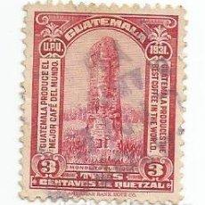 Sellos: LOTE DE 2 SELLOS USADOS DE GUATEMALA DE 1932-MONOLITO QUIRIGUA- YVERT 258- VALOR 3 CENTAVOS. Lote 230083340