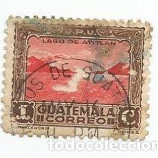 Sellos: SELLO USADO DE GUATEMALA DE 1935-LAGO ATLITAN- YVERT 274- VALOR 1 CENTAVO. Lote 230085520
