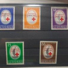 Sellos: SELLOS GUATEMALA 1965 CRUZ ROJA SERIE COMPLETA AÑO 1965 NUEVOS. Lote 230697285