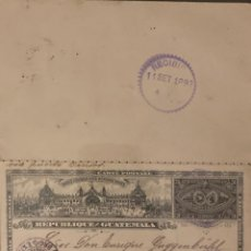 Sellos: O) GUATEMALA 1897, ARMAS NACIONALES Y PRESIDENTE JOSÉ MARÍA REINA BARRIOS - EXPOSICIÓN CENTROAMERICA. Lote 231531655