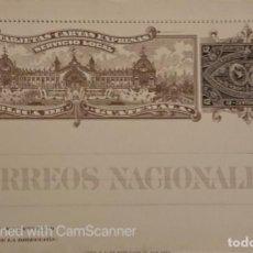 Sellos: O) GUATEMALA 1897, ARMAS NACIONALES Y PRESIDENTE JOSÉ MARÍA REYNA, ENTERO POSTAL 12C - CARTAS EXPRE. Lote 233338530