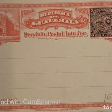 Sellos: O) 1897 GUATEMALA, ARMAS NACIONALES Y PRESIDENTE JOSÉ MARÍA REYNA, PAPELERÍA POSTAL 3C - EDIFICIO, S. Lote 233338680