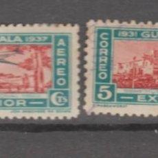 Sellos: GUATEMALA,1937.. Lote 236443045