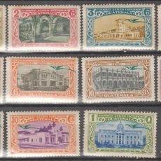 Sellos: GUATEMALA,1939.. Lote 236444035