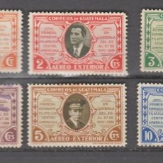 Sellos: GUATEMALA,1938.. Lote 236445520