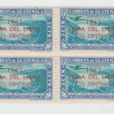 Sellos: GUATEMALA,1945.. Lote 236447200