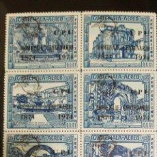 Sellos: O) 1974 GUATEMALA, ERROR TERREMOTO, PATRIMONIO, ARCOS, ANTIGUA, ESPECTÁCULO, CATEDRAL FUENTE PARQUE. Lote 236472515