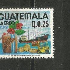 Sellos: GUATEMALA CORREO AEREO YVERT NUM. 792 USADO. Lote 236884470