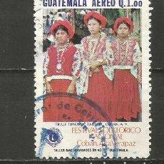 Sellos: GUATEMALA CORREO AEREO YVERT NUM. 816 USADO. Lote 236884900