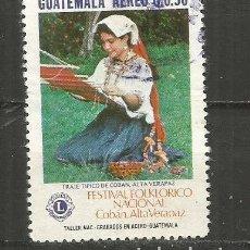 Sellos: GUATEMALA CORREO AEREO YVERT NUM. 821 USADO. Lote 236885025