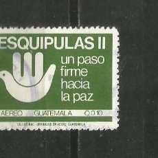 Sellos: GUATEMALA CORREO AEREO YVERT NUM. 824 USADO. Lote 236885080