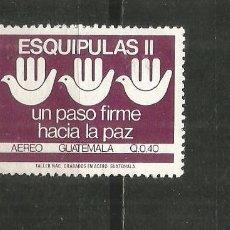 Sellos: GUATEMALA CORREO AEREO YVERT NUM. 825 USADO. Lote 236885145