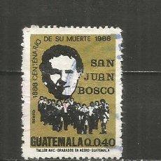 Sellos: GUATEMALA CORREO AEREO YVERT NUM. 827 USADO. Lote 236885300