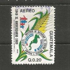 Sellos: GUATEMALA CORREO AEREO YVERT NUM. 831 USADO. Lote 236886120