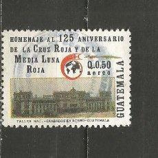 Sellos: GUATEMALA CORREO AEREO YVERT NUM. 837 USADO. Lote 236886210