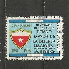 Sellos: GUATEMALA CORREO AEREO YVERT NUM. 838 USADO. Lote 236886315