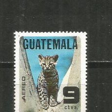 Sellos: GUATEMALA CORREO AEREO YVERT NUM. 678 USADO. Lote 236886870