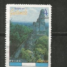 Sellos: GUATEMALA CORREO AEREO YVERT NUM. 851 USADO. Lote 236888155
