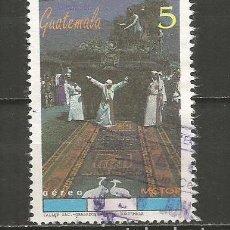 Sellos: GUATEMALA CORREO AEREO YVERT NUM. 852 USADO. Lote 236888255