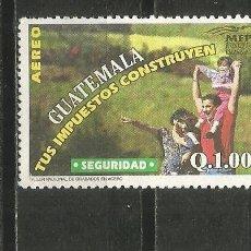 Sellos: GUATEMALA CORREO AEREO YVERT NUM. 868 USADO. Lote 236888405