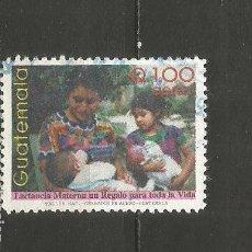 Sellos: GUATEMALA CORREO AEREO YVERT NUM. 869 USADO. Lote 236888515