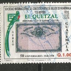 Sellos: GUATEMALA CORREO AEREO YVERT NUM. 871 USADO. Lote 236888630