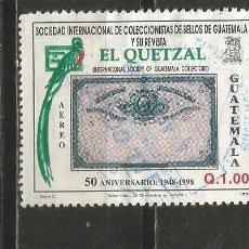 Sellos: GUATEMALA CORREO AEREO YVERT NUM. 871 USADO. Lote 236888730