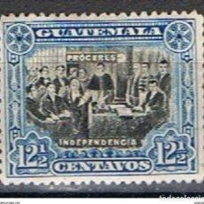 Sellos: GUATEMALA // YVERT 137 // 1907 ... USADO. Lote 238079145