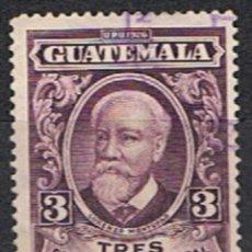 Sellos: GUATEMALA // YVERT 234 // 1929 ... USADO. Lote 238079640