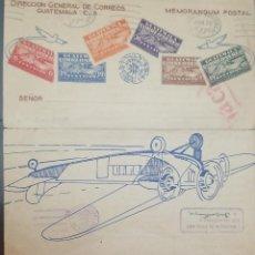 Sellos: O) 1930 GUATEMALA, BONITO POSTAL MEMORANDUM, ESCASO, INAUGURACION DEL CORREO DE GUATEMALA A QUETZALT. Lote 242886845