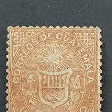 Sellos: GUATEMALA, YVERT 1 (*), 1871. Lote 244876820