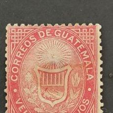 Sellos: GUATEMALA, YVERT 4 (*), TRANSPARENCIA, 1871. Lote 244877080