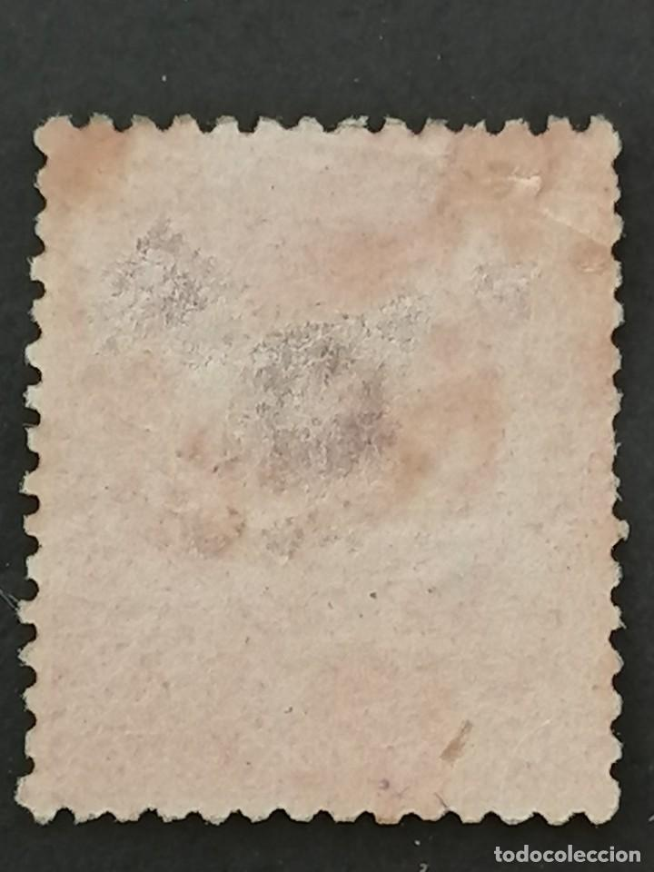 Sellos: Guatemala, yvert 4 (*), transparencia, 1871 - Foto 2 - 244877080