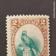 Sellos: GUATEMALA, YVERT 23*, 1881. Lote 244878280