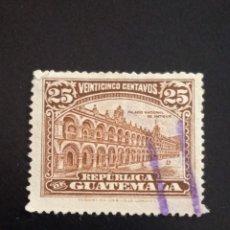 Sellos: GUATEMALA 25 CENTAVOS, PALACIO DE ANTIGUA, AÑO 1926 USADO.. Lote 245459795