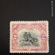 Sellos: GUATEMALA 2 CENTAVOS, J. RUFINO, AÑO 1902 USADO.. Lote 245461085