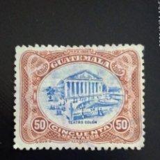 Sellos: GUATEMALA 50 CENTAVOS, TEATRO COLON, AÑO 1909 USADO.. Lote 245461850