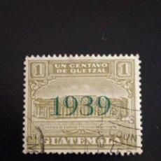 Sellos: GUATEMALA 1 CENTAVO, CORREOS Y TELEGRAFOS, AÑO 1939 USADO.. Lote 245462350