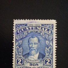 Sellos: GUATEMALA 2 CENTAVOS, JUSTO RUFINO, AÑO 1926 USADO.. Lote 245463625
