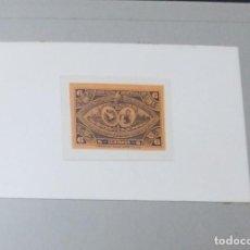 Sellos: O) 1897 GUATEMALA TALLA DULCE, PRUEBA DE DADO - MAQUETA, EXPEDIDO PARA EXPOSICION CENTROAMERICANA, T. Lote 245506055