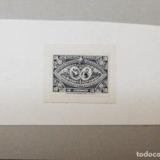 Sellos: O) 1897 GUATEMALA, SUNKEN DIE PRUEBA - MAQUETTE, EXPEDIDO PARA EXPOSICION CENTROAMERICANA, TREN, ESC. Lote 246172120