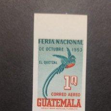 Sellos: O) 1953 GUATEMALA, PRUEBA DE DADO, QUETZAL SCT C196 1Q DK BL GREEN Y DK, FERIA NACIONAL, XF. Lote 246195120