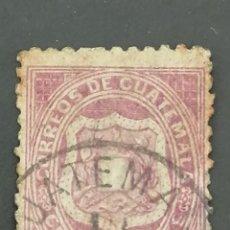 Sellos: GUATEMALA, YVERT 5, 1873. Lote 251529570