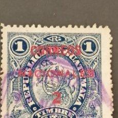 Sellos: GUATEMALA, YVERT 92, 1898. Lote 251529795