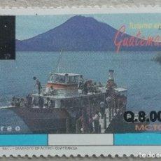 Sellos: 1996. 864. GUATEMALA. VOLCÁN Y BARCO. SOBREIMPRESIONADO. NUEVO.. Lote 252474940