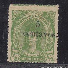 Sellos: GUATEMALA .16 USADA,. Lote 254923010