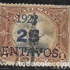 Sellos: GUATEMALA YVERT 193. Lote 264241416
